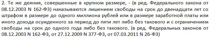 sbyt-22