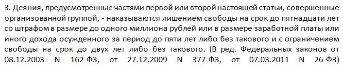 sbyt-33