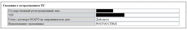 proverka-2