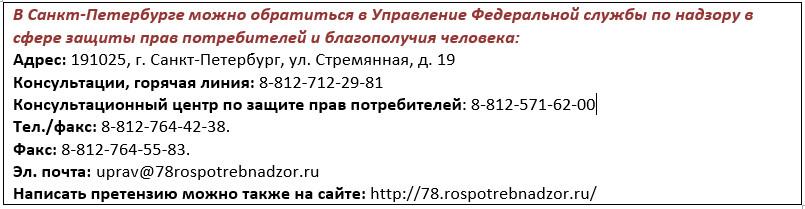 magazin-otkazyvaetsya-vozvratit-dengi-za-brakovannyj-tovar2