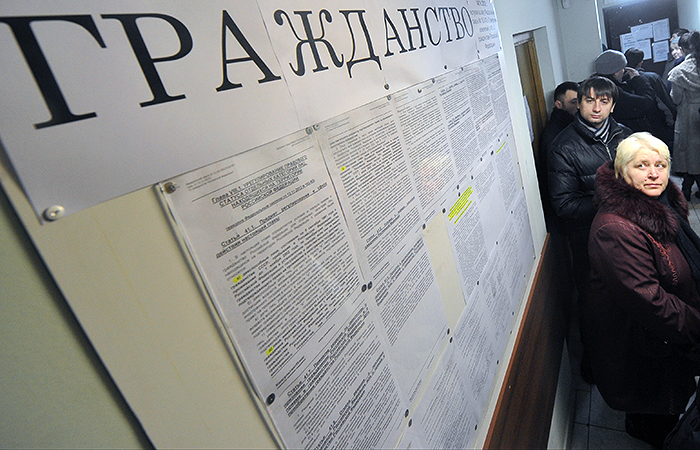 С какой стороны удобно сделать гражданство российское кергызистан