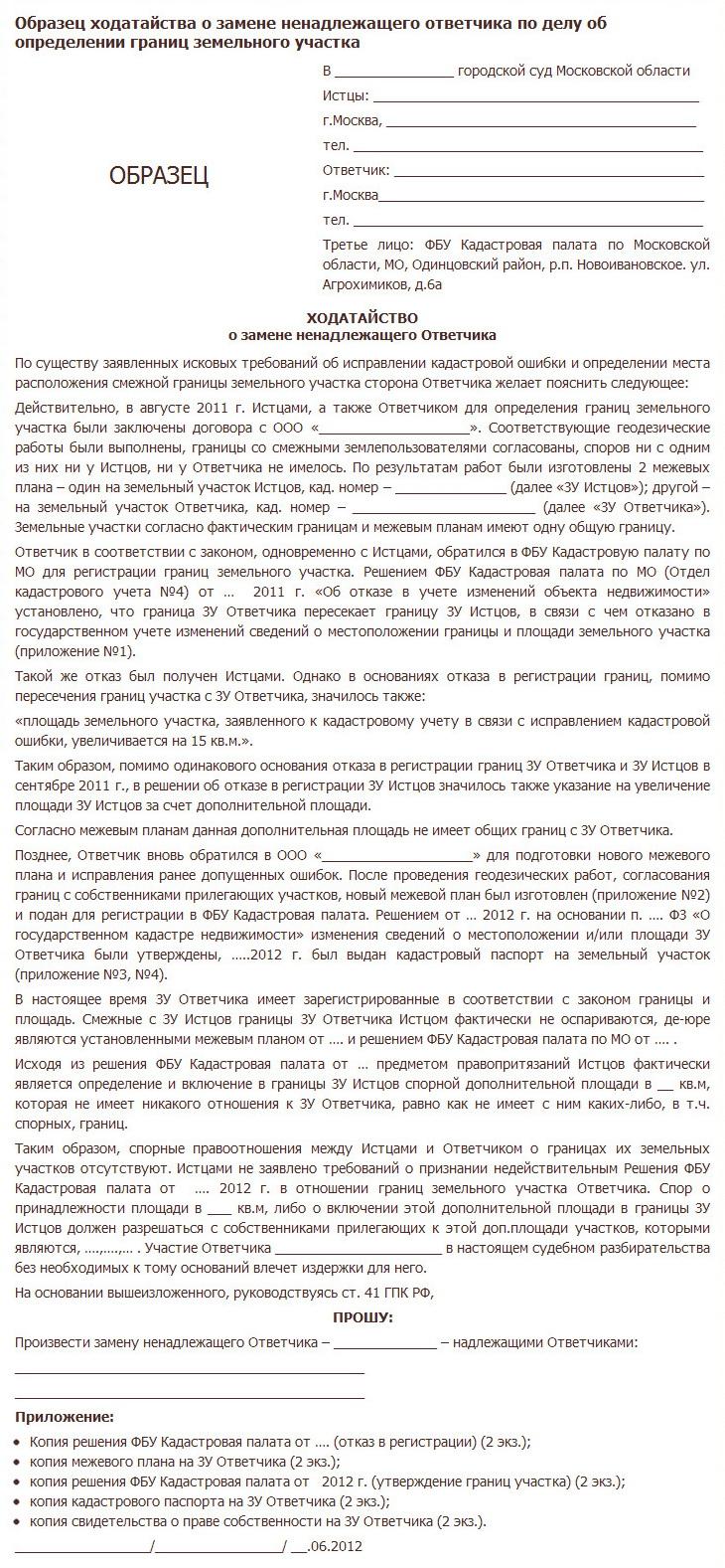 nedvizhimost-5
