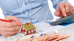 Новый срок уплаты налога на имущество физических лиц