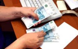 Выходное пособие и выплаты сотрудникам при ликвидации предприятия – что положено?