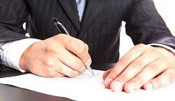Изображение - Как написать заявление на выплату компенсации за неотгуленный отпуск 0lJzEnSB9tI