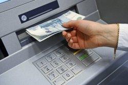 Бланк заявления сбербанка на возврат денежных средств