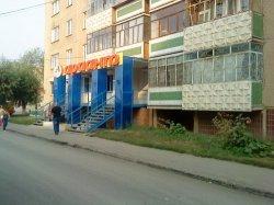 Использование жилого помещения под офис