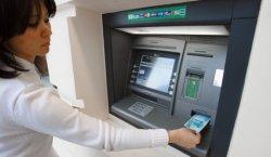 Как класть деньги в банк