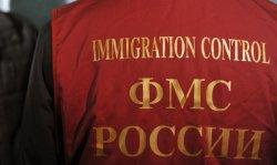 Порядок уведомления ФМС о втором гражданстве – два варианта подачи заявления