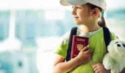Какие документы нужны для оформления загран паспорта школьника