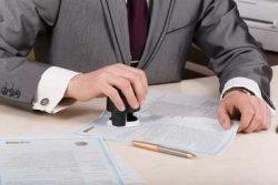 Доверенность на проверку по делам административного нарушения