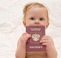 Как и где оформить гражданство ребенку в России?