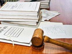 Как правильно обжаловать постановление мирового судьи