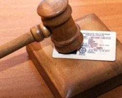 Пожизненное лишение прав водительского удостоверения