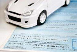 Закон об обязательном автостраховании 2017