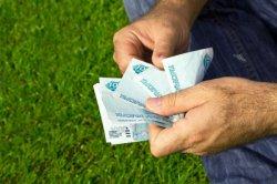 Увеличение ставок земельного налога
