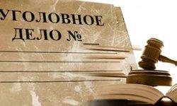 Самые важные правила возбуждения уголовного дела и защиты в суде