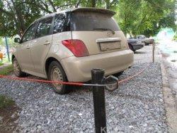 Куда жаловаться при незаконной парковке во дворе дома