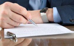 Как правильно сделать запись в трудовой книжке при приеме на работу к ип, порядок заполнения документов