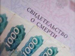 Газпромбанк кредит пенсионерам процентная ставка
