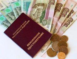 Индивидуальный пенсионный коэффициент в 2019