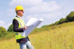 Определение суда о назначении землеустроительной экспертизы