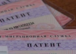 Порядок получения патента на работу мигрантом в России в 2016 году – список документов, этапы и стоимость