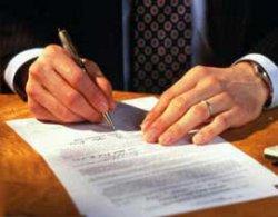 Подача заявления в прокуратуру онлайн