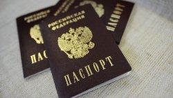 Получение рос гражданство лицу без гражданства