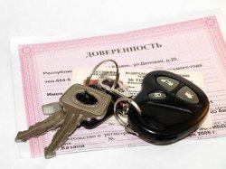 Доверенность на управление автомобилем от юридического лица