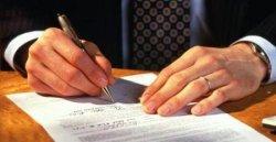 Оценка договора Правильно ли составлен