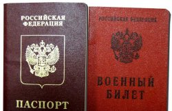 Какие документы необходимы для загранпаспорта мужчине 32 лет
