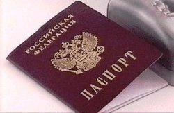 Порядок заполнения бланка заявления на смену паспорта после замужества в 2019 году