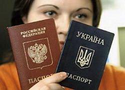 Двойное гражданство в России - что говорит закон?