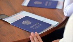 За диплом без аккредитации – дисквалификация или штраф