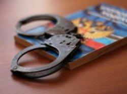 Должностная халатность в уголовном праве