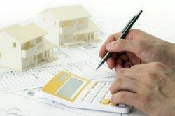 Как узнать инвентаризационную стоимость квартиры, и зачем она нужна 97