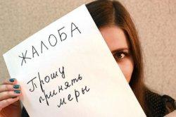 Анонимная жалоба в прокуратуру: как написать и будет ли рассмотрена?