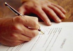 Как правильно писать анонимные письма на мвд