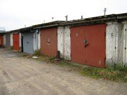 Как получить землю под гараж ? земельный участок под гараж купить ? Земельные участки
