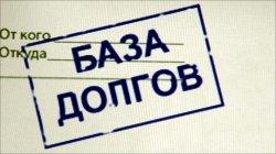 Закон регулирующий деятельность коллекторов