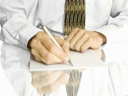 Заявление на увольнение с последующей отработкой Советник