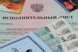 Виды алиментных обязательств порядок уплаты и взыскания