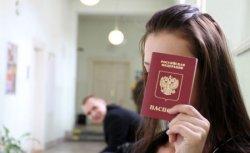 Документы при получении паспорта