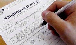 Пенсия по инвалидности 2 группы украина